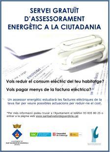 consum electricitat
